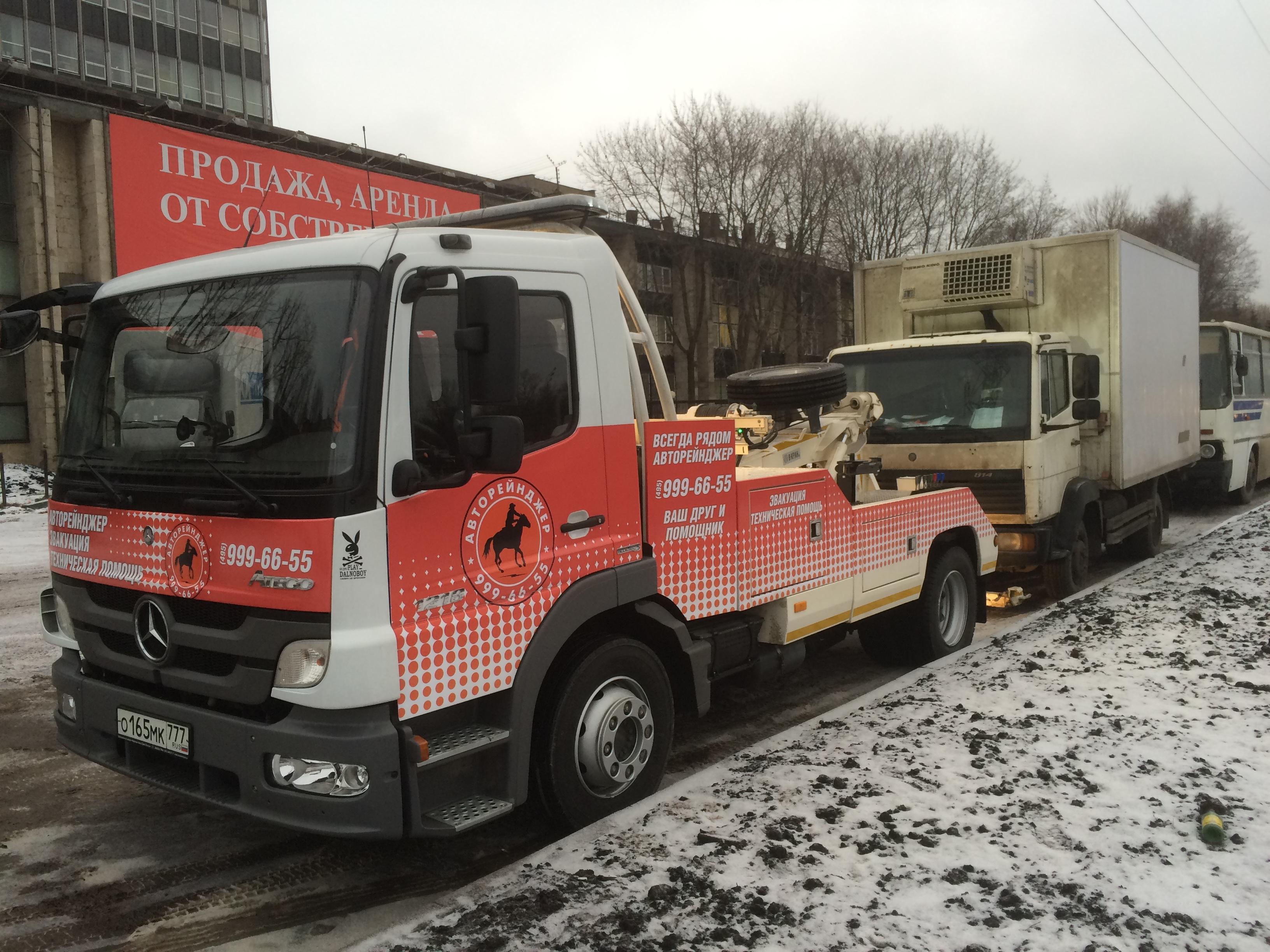 частичная эвакуация грузовиков